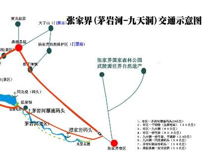 竞博国际娱乐茅岩河旅游地图