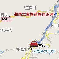 吉首至竞博国际娱乐行车路线图