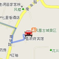 凤凰古城至竞博国际娱乐自驾车最佳行车路线