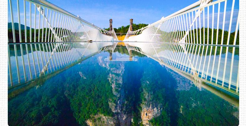 竞博国际娱乐大峡谷玻璃桥+天门山玻璃栈道二日游