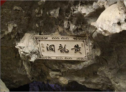 opebet、宝峰湖、红石林、凤凰风情五日游